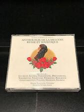 Anthologie De La Melodie; 2 CD Set-VG Condition-Le Chant Du Monde Records