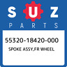 55320-18420-000 Suzuki Spoke assy,fr wheel 5532018420000, New Genuine OEM Part