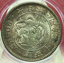 FREE SHIP -Mexico Bin #3 1964 MEXICO 20 CENTAVOS Great Coin AU//UNC RED