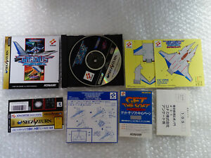 "Gradius Deluxe Pack + Spine/Registration Card ""Good Condition"" Sega Saturn Japan"