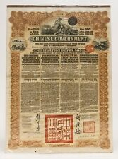 CHINESE REORGANIZATION GOLD LOAN OF 1913 BOND