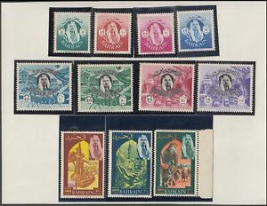 BAHRAIN 1966 VARIOUS DESIGNS MNH 11 VALUES SCARCE (SG 139 - 49) CAT £ 39