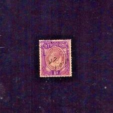 UNION OF SOUTH AFRICA - KGV - 1/- REVENUE STAMP USED