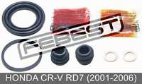 Rear Brake Caliper Repair Kit For Honda Cr-V Rd7 (2001-2006)