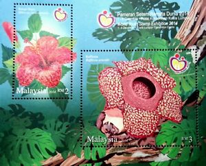 *FREE SHIP World Youth Expo 2014  Flower (ms) MNH *Glitter *unusual