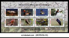 BANGLADESH - 2012 Migratory BIRDS of Bangladesh / BIRD - Miniature sheet MNH