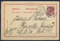 Belgio 1898 Intero postale 100% Bruxelles
