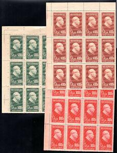 CHINA COVER/POSTCARD,STAMP:1951 C9 中共30週年纪念新票(MNH),共12套,邮票泛黄.