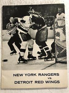 1964 NEW YORK Rangers vs DETROIT RED WINGS Program GORDIE HOWE Plante GILBERT