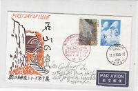 japan 1989 Airmail Tsuruga Cancel Woods Slogan Multiple Stamps FDC Cover Rf30845