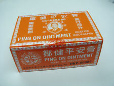 Ping On Ointment Muscular Pain Relief 12 pieces x 8 gm