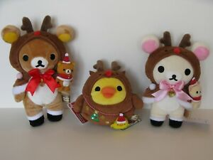 RARE SAN-X Rilakkuma Korilakkuma Kiiroitori Plush Set - Christmas Reindeer 2012