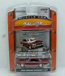 Greenlight Muscle Car Garage 1965 Dodge Coronet 500 Red NEW