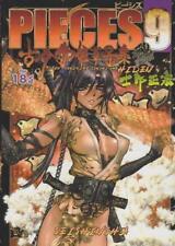 Masamune Shirow Premium Gallery PIECES 9 Kokin Togihime Zohushi Shu Hiden Book