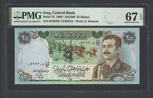 Iraq- 25 Dinars (1986/AH1406) P73 Uncirculated Grade 67