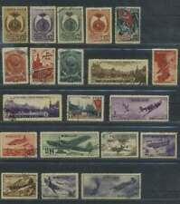 USSR 1946 Complete Year Set used