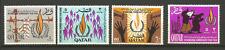 Qatar 1968 Y&T N°147 série 6 timbres neufs droits de l'homme MNH /T4659