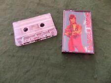 Cassette: DAVID BOWIE Introspective 1970's POP ROCK