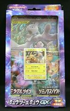 Pokemon Card Sun and Moon Special Jumbo Card Pack Mewtwo & Mew GX Japanese