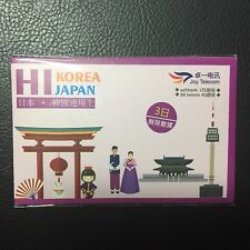 Japan & South Korea 4G/3G DATA SIM Card Free Unlimited Internet for 3-day WCDMA