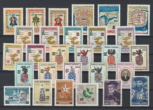 Portugal - Portuguese India Nice Complete Set MNH 2 (Read)