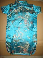 Childs Kimono size 2 Turqoise with Gold and Coral Dragon and Peacock Adorable