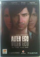 ALTER EGO / SAKIS ROUVAS / 3D COVER / 2 DVD / PAL / GREEK MOVIES / 2007