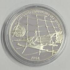 F39) FUßBALL Bulgarien 500 Aeba 1994 Silber in PP zur WM USA 1994