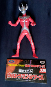 Ultraman Taro Limited Edition Banpresto 2001 Anime Manga Tsuburaya action figure