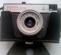 SMENA-8M LOMO USSR Russian vintage compact 35mm camera