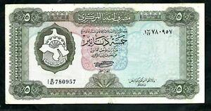 Libya (P36b) 5 Dinars 1972