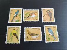 CAMBODIA 1996 SG 1532-1537 BIRDS  MNH