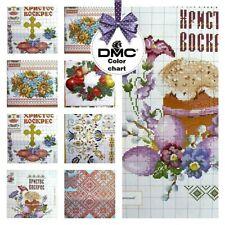 R-46 Cross Stitch Flower Border Patterns in Ukrainian style Easter Table Runner