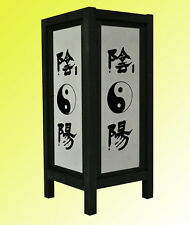"""Yin Yang Dragon White Black Painting 11"""" Wood Bedside or Table Lamp Chinese"""