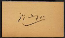 Pablo Picasso Artist Autograph Reprint On Original 1960s 3X5 Card