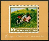 Hungary 1966 SG MS2246 SS 100% MNH Paintings in Hungarian National Gal