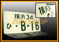 B-16 B16 JDM JAPAN ALUMINUM UNIVERSAL LICENSE PLATE HONDA CIVIC Si DEL SOL TYPE
