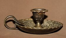 Vintage Islamic bronze candle holder with tray