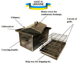 Smokehouse for fish, meat, lard, smokehouse up to 5 kg of fish or meat products.