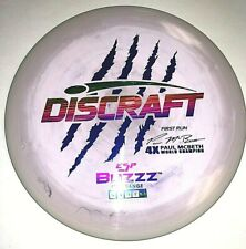 DISCRAFT ESP SWIRL BUZZZ 4X PAUL MCBETH FIRST RUN 177G MARBLE MAGIC BL/RB STAMP