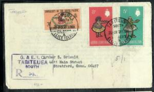 GILBERT & ELLICE ISLANDS COVER (P0807B) 1971 QEII 3 STAMPS REG COVER  OCEAN IS