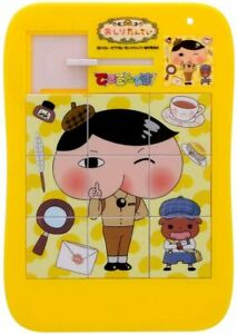 """""""The Butt Detective"""" Slide puzzle 9 pieces """"I can do it"""" Free shipping From JPN"""