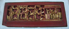 Antique Chinese Wood Panel Plaque Hand Carved Gold Gilded Old