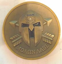 Punisher Challenge Coin Federal Air Marshal Service