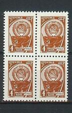 Russia 1965 Sc# 2443A (brown) Arms and Flag of USSR block 4 MNH CV $52