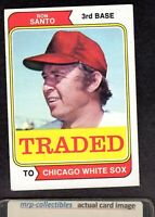 1974 Topps Traded #270T Ron Santo Chicago White Sox Cubs HOF Baseball Card EX/MT
