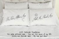 Game of Thrones Dothraki Verse Couples Printed Pillow Cases (Set of 2)