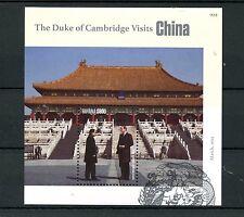 Guyana 2015 MNH Duke Cambridge Visits China 1v S/S III Prince William Stamps