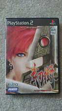 Bujingai - Sony PlayStation 2 [NTSC-J] - Complete