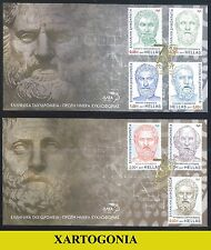 GREECE 2017, THE 7 WISE GREEK MEN WISE OF ANTIQUITY, FDC (2 ITEMS)
